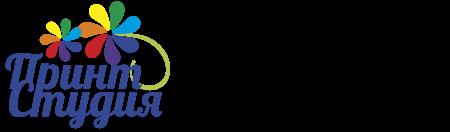 Типография Принт-Студия