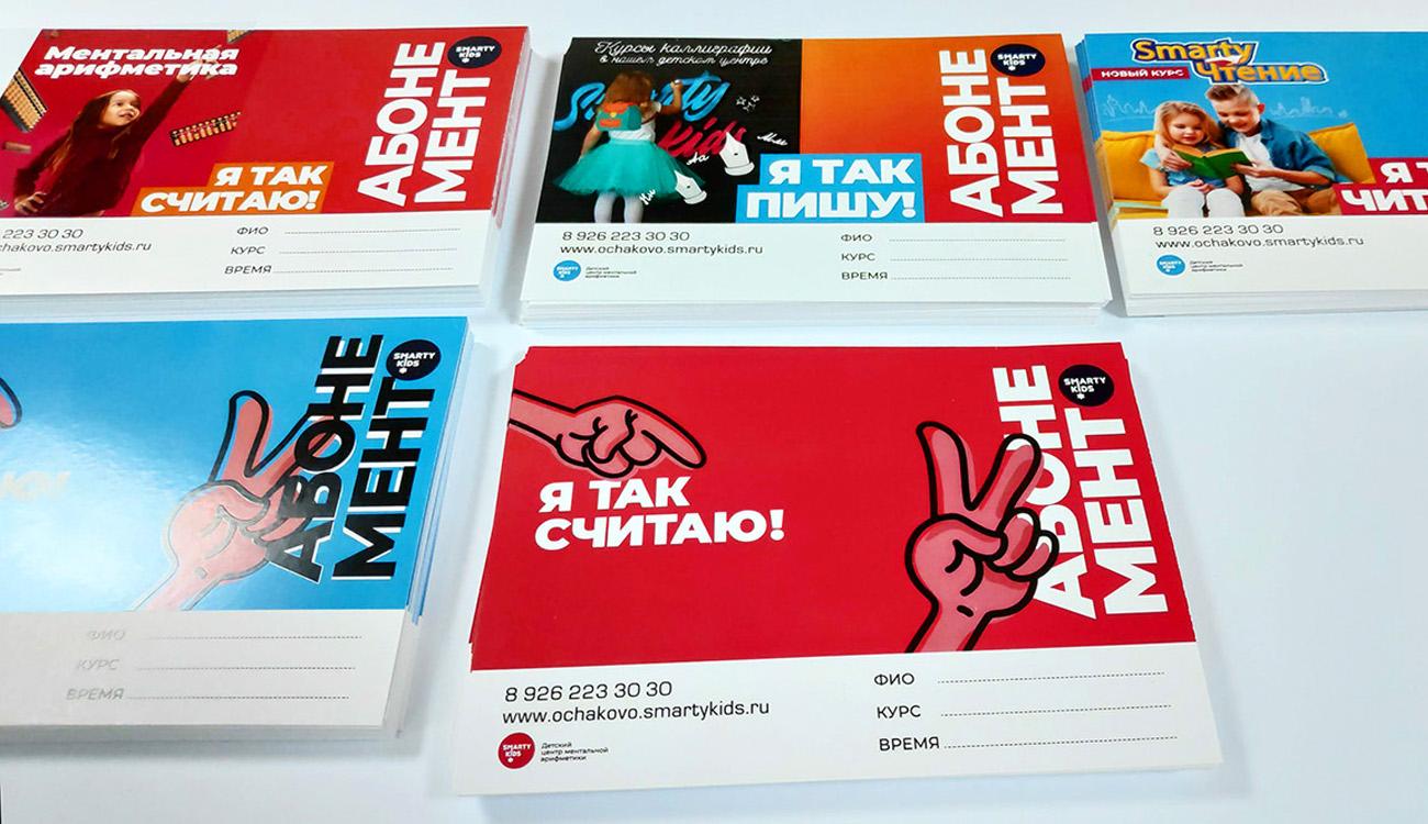 Печать листовок Таганская Марксистской