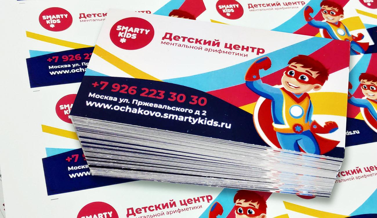 печать визиток дешево срочно метро таганская марксистская