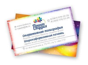 Печать дешевых визиток таганская